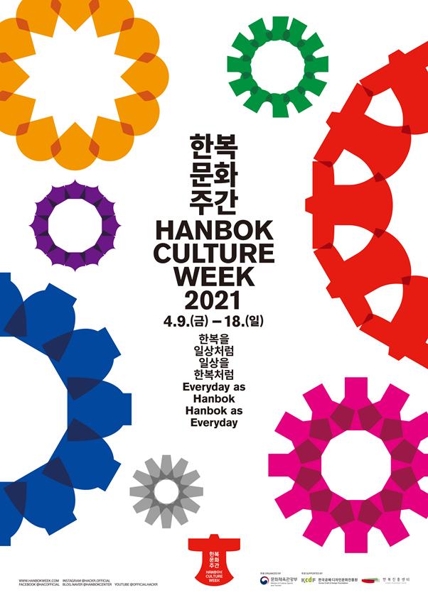 Pameran Hanbok