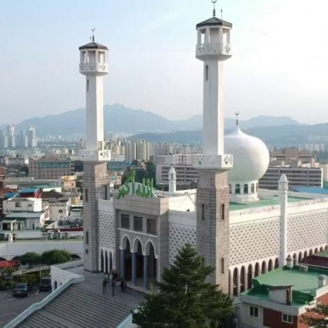 Ramah Muslim, Korea Selatan Semakin Menunjukkan Keseriusannya