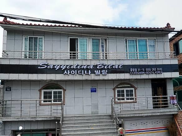 Masjid Sayyidina Bilal Changwon